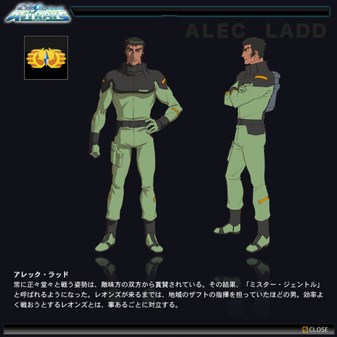 File:Astrays character 10.jpg