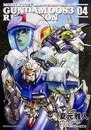 Mobile Suit Gundam 0083 REBELLION Vol. 4