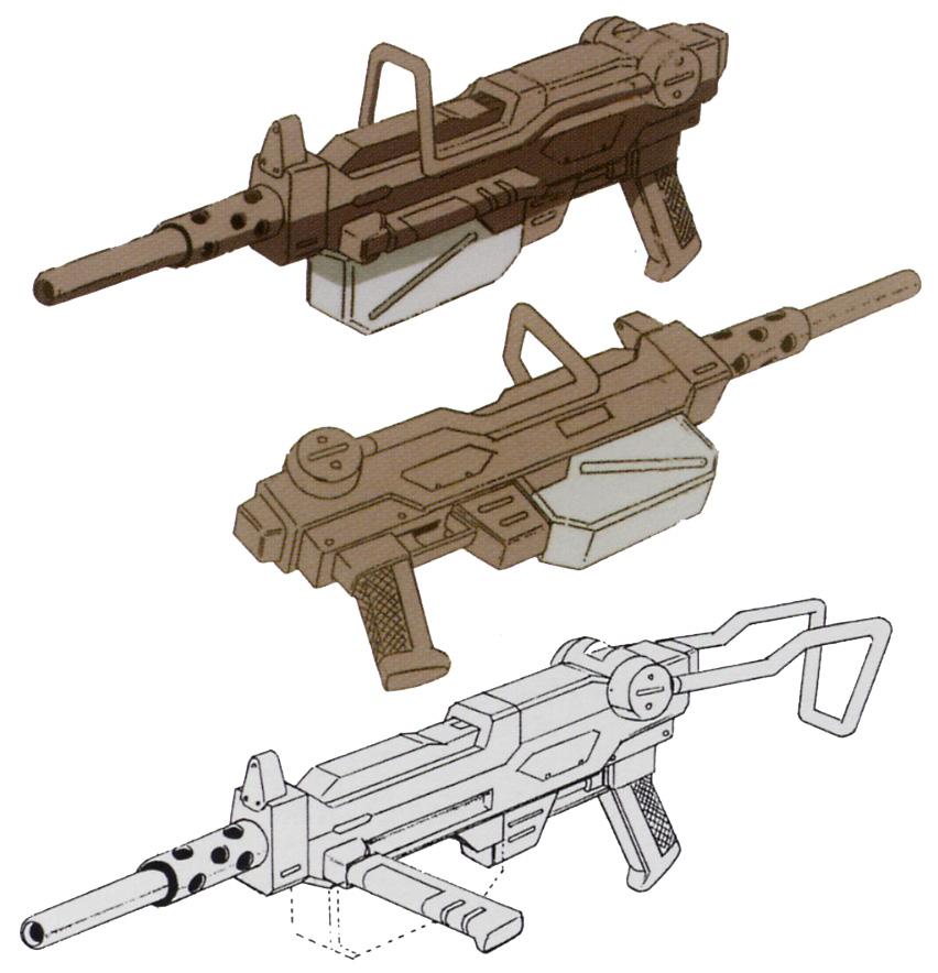 File:Rx-79g-machinegun.jpg