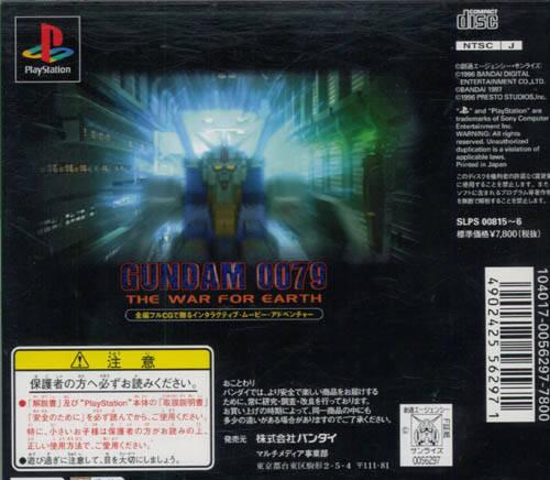 File:Gundam 0079- The War for Earth Back Cover.jpg