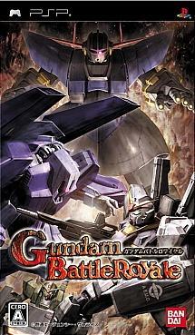File:Gundam battle royale.jpg