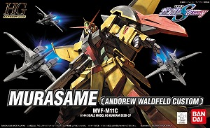 File:HG Murasame (Andrew Waldfeld Custom) Cover.png