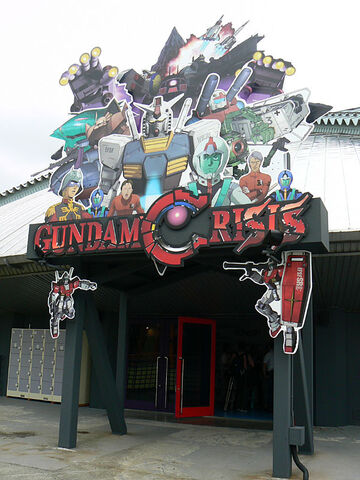 File:Gundam crisis entry.jpg