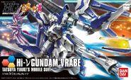 HGBF Hi v Gundam Vrabe Boxart