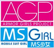 File:AGPLogo.jpg