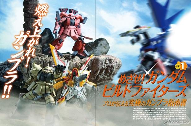 File:Build Shining Gundam Fighting Zaku.jpg