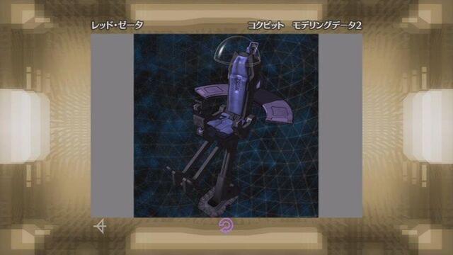 File:Red Zeta 17.jpg