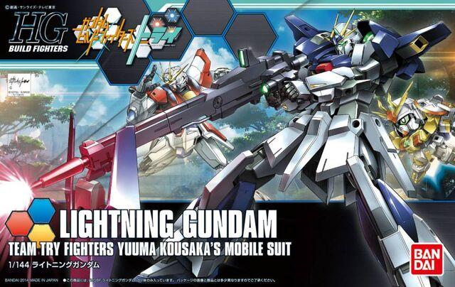 File:Lightning Gundam Boxart.jpg