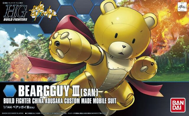 File:Beargguy III Box.jpg