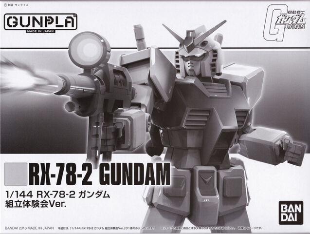 File:Gundam-AssemblyExperienceMeetingVer.jpg