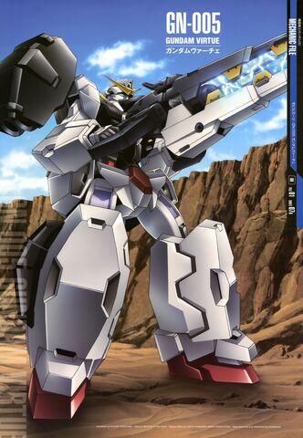 File:Gundam Virtue Gundam Perfect File.jpg