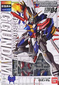 File:SG God Gundam.jpg