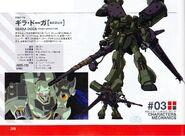 AMS-119 - Geara Doga Heavy Armed Type