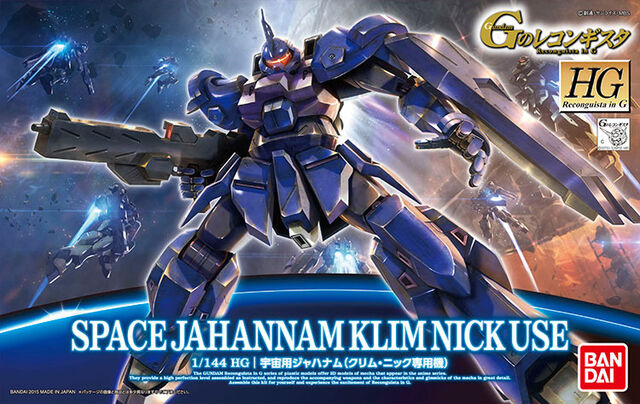 File:HG Space Jahannam Klim Nick.jpg