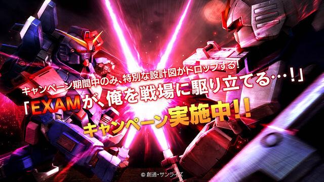 File:EXAM System Gundams .jpg