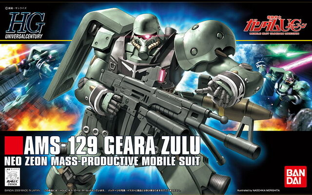File:Geara zulu mp.jpg
