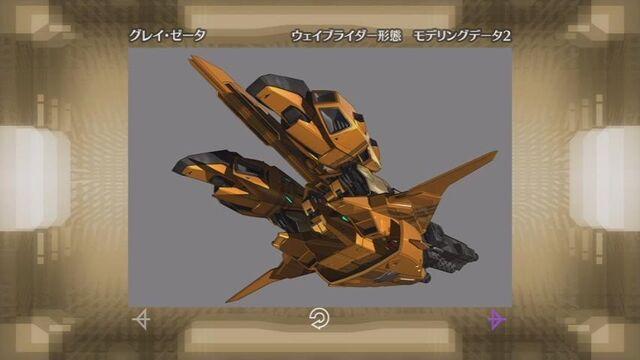 File:Gray Zeta 09.jpg