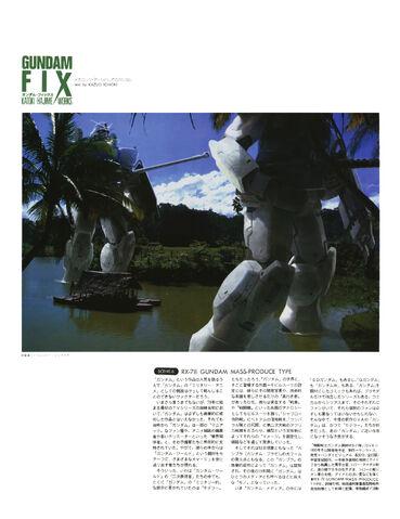File:GundamFIX Scene6 GundamGType.jpg