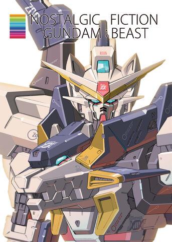 File:Gundambeastcover.jpg
