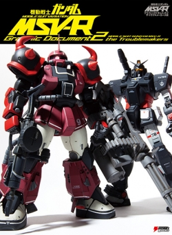 File:Mobile Suit Gundam MSV-R The Troublemaker cover Vol.2.jpg