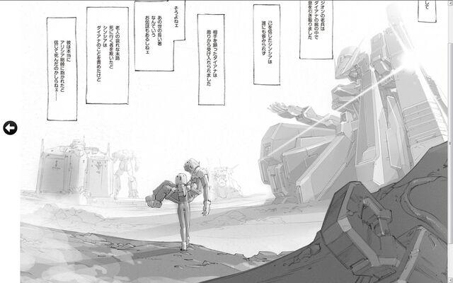 File:ReZeon Manga.jpg