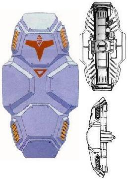 File:Rx-78gp02a-shield.jpg