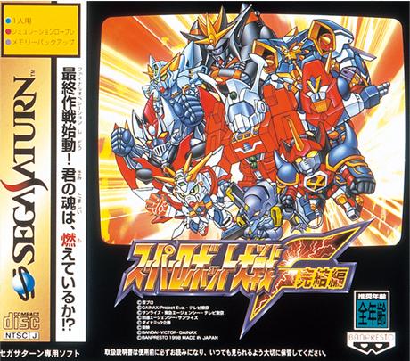 File:Super Robot Wars F Final.jpg