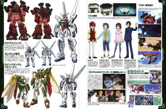 File:GundamBuildFighter - Scan3.jpg
