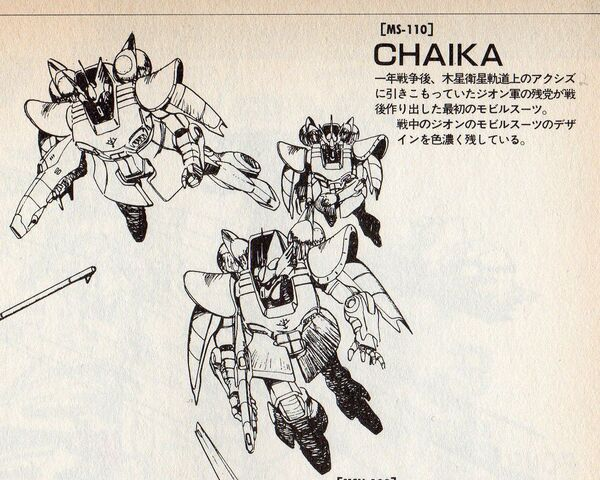 File:MS-110 Chaika.jpeg