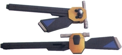 File:Yfx-600r-mmi-m15.jpg