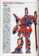 GAT-X133 - Sword Calamity1