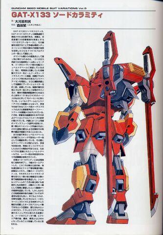 File:GAT-X133 - Sword Calamity1.jpg