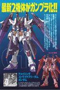 Gundam Build Fighters AR Amazing Strike Freedom Gundam
