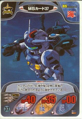 File:Gundam Combat 22.jpeg