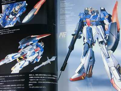 File:Gundam MS Graphica 01.jpg