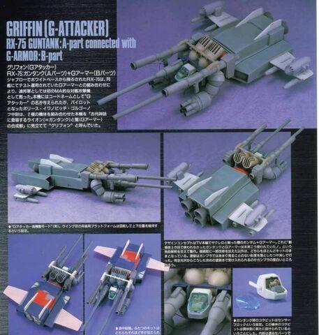 File:Griffin G-Attacker.jpg
