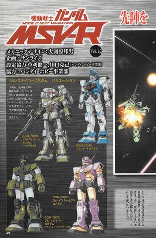 File:RGM-79MSVRa.jpg