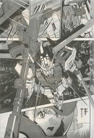 File:SEED Re Perfect Strike 001.jpg