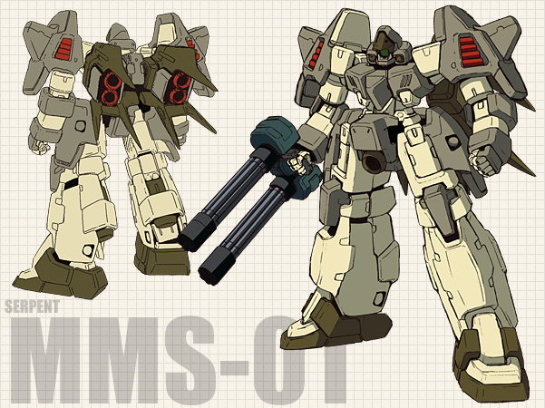 File:MMS-01 Serpent LOL.jpg