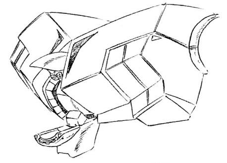 File:AMX-104-cockpithatch.jpg