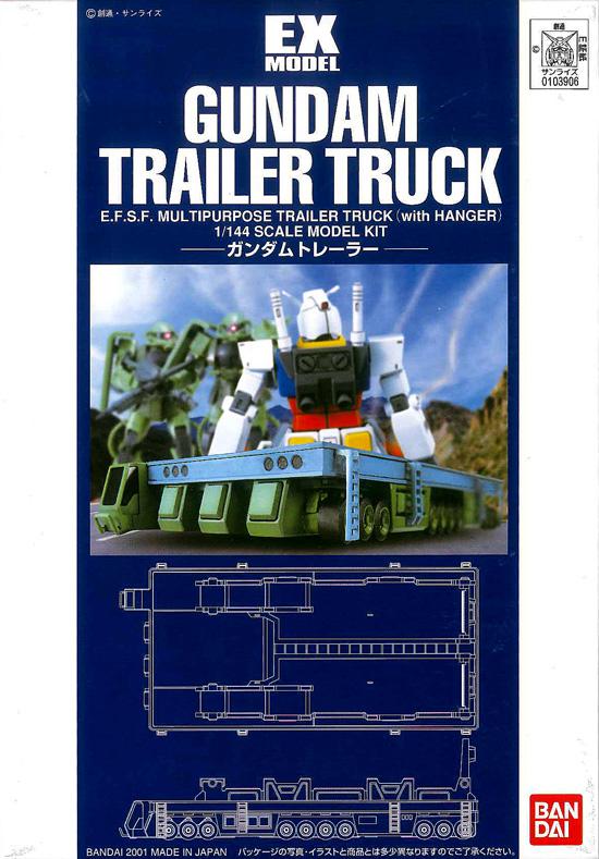 File:EX-GundamTrailer.jpg