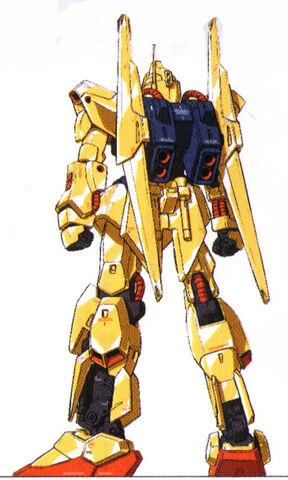 File:Hyaku-gff-rear 1.jpg