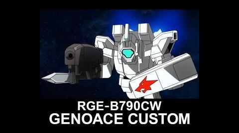 MSAG04 GENOACE CUSTOM (from Mobile Suit Gundam AGE)