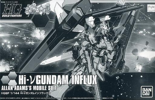 File:HG Hi-ν Gundam Influx.jpg