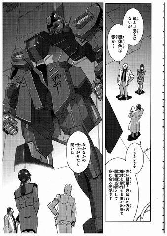 File:Reishiki A.jpg