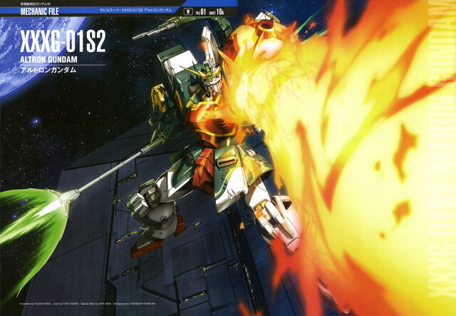 File:Altron Gundam.jpg