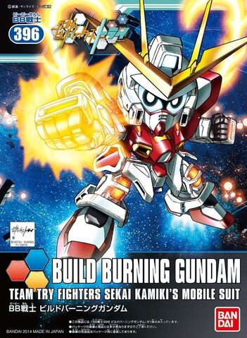 File:BBSenshi-BuildBurningGundam.jpg