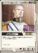 Field Marshal Noventa card