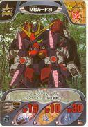 Gundam Combat 16