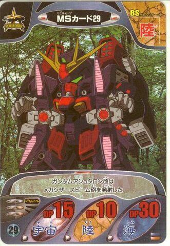 File:Gundam Combat 16.jpeg